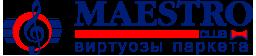 MAESTRO (Сербия)