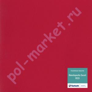 Спортивный линолеум оптом: Tarkett (Таркетт), Omnisports Excel (Омниспорт Ексель), ширина 2 метра, RED