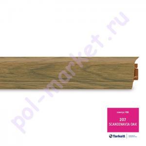 Плинтус ПВХ Tarkett SD60 (Таркетт), 207 Дуб скандинавский