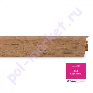 Плинтус ПВХ Tarkett SD60 (Таркетт), 212 Дуб кубинский