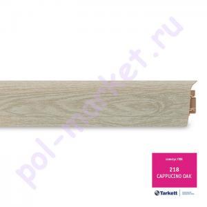 Купить TARKETT SD60 (20.5*60мм) Плинтус ПВХ Tarkett SD60 (Таркетт), 218 Дуб Каппучино  в Екатеринбурге