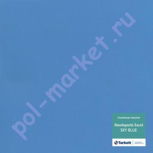 Купить Omnisports EXCEL 8.3мм Спортивный линолеум оптом: Tarkett (Таркетт), Omnisports Excel (Омниспорт Ексель), ширина 2 метра, SKY BLUE  в Екатеринбурге