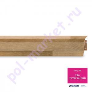 Купить TARKETT SD60 (20.5*60мм) Плинтус ПВХ Tarkett SD60 (Таркетт), 216 Доска Калабрии  в Екатеринбурге