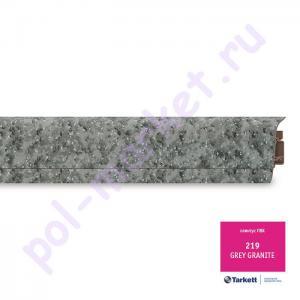 Плинтус ПВХ Tarkett SD60 (Таркетт), 219 Серый гранит