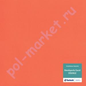 Спортивный линолеум оптом: Tarkett (Таркетт), Omnisports Excel (Омниспорт Ексель), ширина 2 метра, ORANGE