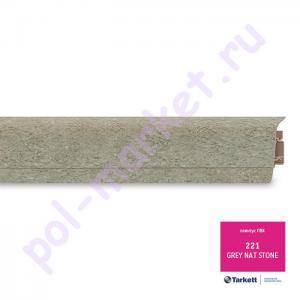 Купить TARKETT SD60 (20.5*60мм) Плинтус ПВХ Tarkett SD60 (Таркетт), 221 Серый камень  в Екатеринбурге