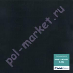 Спортивный линолеум оптом: Tarkett (Таркетт), Omnisports Excel (Омниспорт Ексель), ширина 2 метра, BLACK