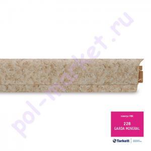 Плинтус ПВХ Tarkett SD60 (Таркетт), 228 Минерал Гарда