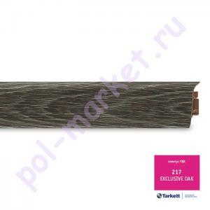 Плинтус ПВХ Tarkett SD60 (Таркетт), 217 Дуб Эксклюзив