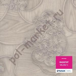 Купить ФАВОРИТ (ТЗИ) - бытовой усиленный Линолеум Tarkett (Таркетт), Фаворит, VALDEZ 1, ширина 3 метра, бытовой усиленный, ТЗИ (ОПТ)  в Екатеринбурге