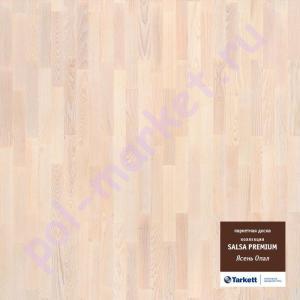 Купить SALSA PREMIUM 3-полосный Паркетная доска Tarkett (Таркетт), Salsa (Сальса), Ясень Опал, 3-полосный  в Екатеринбурге