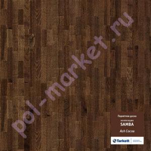 Купить SAMBA 3-полосный Паркетная доска Tarkett (Таркетт), Samba (Самба), Ясень Кокуа, 3-полосный  в Екатеринбурге