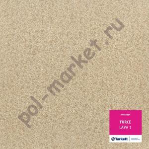 Купить FORCE - полукоммерческий Линолеум Tarkett (Таркетт), Force (Форс), LAVA 1, ширина 3 метра, полукоммерческий (ОПТ)  в Екатеринбурге