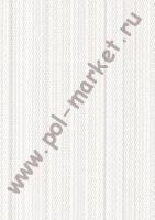 Пластиковые панели Урал-пласт, Колор Голубой (2600*250*9) 235/3