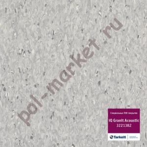Линолеум Tarkett (Таркетт), iQ Granit Acoustic, 3221382, серый, ширина 2 метра, акустический-гомогенный (ОПТ)