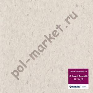 Линолеум Tarkett (Таркетт), iQ Granit Acoustic, 3221422, св.серый, ширина 2 метра, акустический-гомогенный (ОПТ)