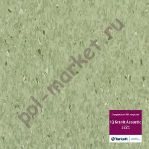 Линолеум Tarkett (Таркетт), iQ Granit Acoustic, 3221426, зеленый, ширина 2 метра, акустический-гомогенный (ОПТ)