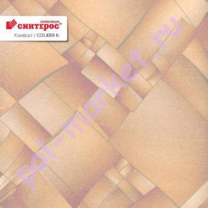 Купить КОМФОРТ ТЗИ - бытовой Линолеум Sinteros (Синтерос), Комфорт, COLIBRI 6, ширина 1.5 метра, бытовой, ТЗИ (РОЗНИЦА)  в Екатеринбурге