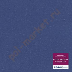Линолеум Tarkett (Таркетт), Accent Universal (Акцент Юниверсал), Midnight Blue, ширина 2 метра, противоскользящий-гетерогенный (ОПТ)