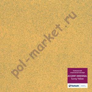 Линолеум Tarkett (Таркетт), Accent Universal (Акцент Юниверсал), Sunny Yellow, ширина 2 метра, противоскользящий-гетерогенный (ОПТ)
