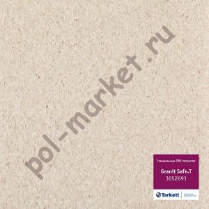 Купить IQ GRANIT SAFE T - противоскользящий Линолеум Tarkett (Таркетт), IQ GRANIT SAFE T, 3052691, светло-беж, ширина 2 метра, противоскользящий-гомогенный (ОПТ)  в Екатеринбурге