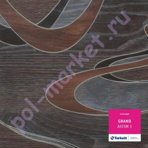 Купить GRAND - бытовой усиленный Линолеум Tarkett (Таркетт), Grand (Гранд), ASTON 3, ширина 3.5 метра, Бытовой усиленный (ОПТ)  в Екатеринбурге