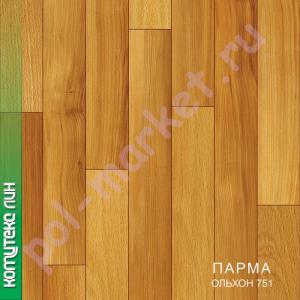 Линолеум Комитекс, Парма, Ольхон 751, ширина 1.5 метра, бытовой, ТЗИ (ОПТ)