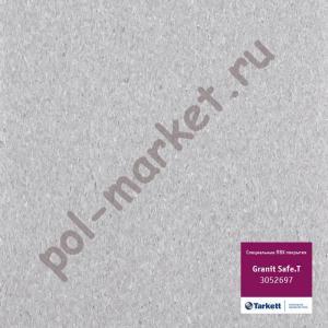Купить IQ GRANIT SAFE T - противоскользящий Линолеум Tarkett (Таркетт), IQ GRANIT SAFE T, 3052697, серый, ширина 2 метра, противоскользящий-гомогенный (ОПТ)  в Екатеринбурге