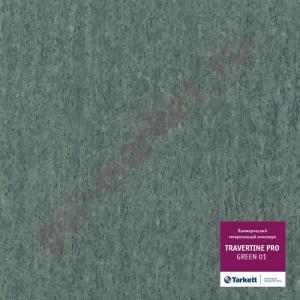 Купить  TRAVERTINE PRO (КМ2) - коммерческий гетерогенный Линолеум Tarkett (Таркетт), Travertine PRO (Травертин ПРО), GREEN 01, ширина 3 метра, коммерческий-гетерогенный (ОПТ)  в Екатеринбурге