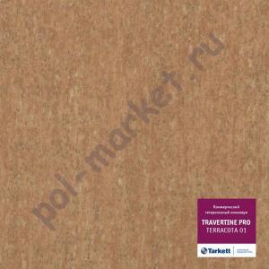Купить  TRAVERTINE PRO (КМ2) - коммерческий гетерогенный Линолеум Tarkett (Таркетт), Travertine PRO (Травертин ПРО), TERRACOTTA 01, ширина 2 метра, коммерческий-гетерогенный (ОПТ)  в Екатеринбурге
