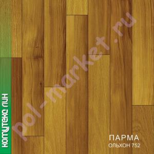 Линолеум Комитекс, Парма, Ольхон 752, ширина 3 метра, бытовой, ТЗИ (ОПТ)