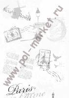 Пластиковые панели Урал-пласт, Париж Серый (2600*250*9) 233/3