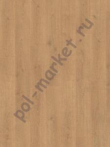 Ламинат Egger (Эггер), Quell (Куэлл, 33кл, 11мм, 4V-фаска) Н2726, Дуб Нортленд меланж
