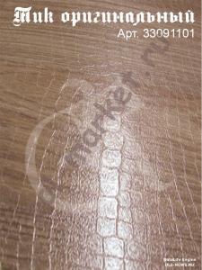 Купить НЕФЕРТИТИ 33/8 Ламинат Ritter (Риттер), Нефертити (33кл, 8мм) Тик оригинальный, 33091101  в Екатеринбурге