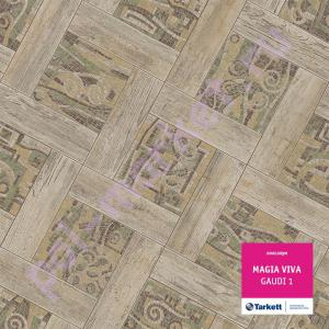 Линолеум Tarkett (Таркетт), Магия, GAUDI 1, ширина 3 метра, бытовой усиленный (РОЗНИЦА)