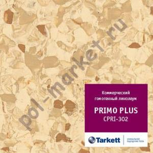 Линолеум Tarkett (Таркетт), Primo Рlus (Примо Плюс), 302, коричневый, ширина 2 метра, коммерческий-гомогенный (РОЗНИЦА)