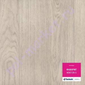 Купить ФАВОРИТ (ТЗИ) - бытовой усиленный Линолеум Tarkett (Таркетт), Фаворит, NORTON 6, ширина 3.5 метра, бытовой усиленный, ТЗИ (ОПТ)  в Екатеринбурге