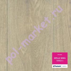 Купить IDYLLE NOVA (ТЗИ) - полукоммерческий Линолеум Tarkett (Таркетт), Idylle Nova (Идиллия Нова), TANGO 4, ширина 3 метра, полукоммерческий, ТЗИ (ОПТ)  в Екатеринбурге