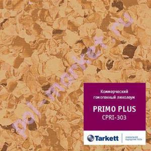 Линолеум Tarkett (Таркетт), Primo Рlus (Примо Плюс), 303, коричневый, ширина 2 метра, коммерческий-гомогенный (ОПТ)