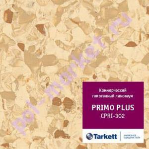 Купить PRIMO PLUS (КМ2) - коммерческий гомогенный Линолеум Tarkett (Таркетт), Primo Рlus (Примо Плюс), 302, коричневый, ширина 2 метра, коммерческий-гомогенный (ОПТ)  в Екатеринбурге