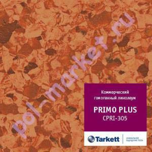 Купить PRIMO PLUS (КМ2) - коммерческий гомогенный Линолеум Tarkett (Таркетт), Primo Рlus (Примо Плюс), 305, т.коричневый, ширина 2 метра, коммерческий-гомогенный (ОПТ)  в Екатеринбурге
