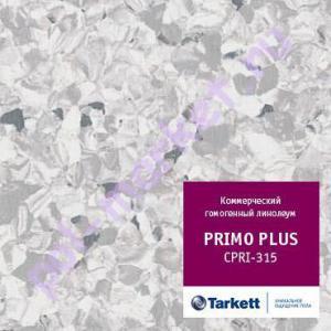 Линолеум Tarkett (Таркетт), Primo Рlus (Примо Плюс), 315, серый, ширина 2 метра, коммерческий-гомогенный (ОПТ)