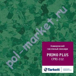 Линолеум Tarkett (Таркетт), Primo Рlus (Примо Плюс), 312, т.зеленый, ширина 2 метра, коммерческий-гомогенный (ОПТ)