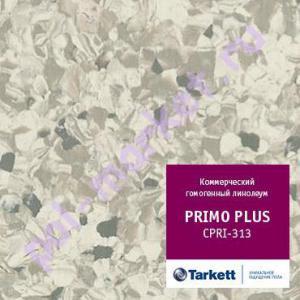 Линолеум Tarkett (Таркетт), Primo Рlus (Примо Плюс), 313, серый, ширина 2 метра, коммерческий-гомогенный (ОПТ)