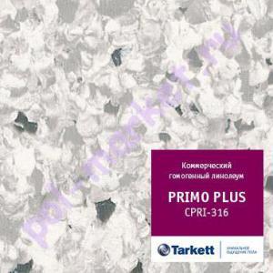 Купить PRIMO PLUS (КМ2) - коммерческий гомогенный Линолеум Tarkett (Таркетт), Primo Рlus (Примо Плюс), 316, серый, ширина 2 метра, коммерческий-гомогенный (ОПТ)  в Екатеринбурге