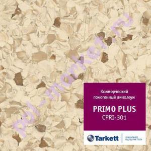Линолеум Tarkett (Таркетт), Primo Рlus (Примо Плюс), 301, св.коричневый, ширина 2 метра, коммерческий-гомогенный (ОПТ)