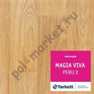 Купить МАГИЯ ВИВА - бытовой усиленный Линолеум Tarkett (Таркетт), Магия, PERU 2, ширина 3 метра, бытовой усиленный (РОЗНИЦА)  в Екатеринбурге