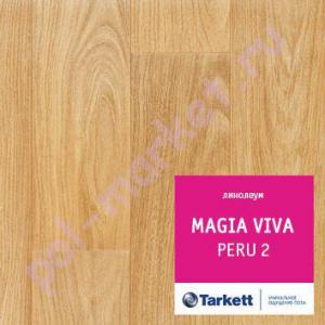 Линолеум Tarkett (Таркетт), Магия, PERU 2, ширина 3.5 метра, бытовой усиленный (РОЗНИЦА)