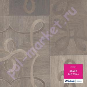 Купить GRAND - бытовой усиленный Линолеум Tarkett (Таркетт), Grand (Гранд), SHELTON 4, ширина 3.5 метра, Бытовой усиленный (ОПТ)  в Екатеринбурге