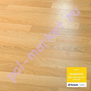 Ламинат Tarkett (Таркетт), Woodstock Premium (Вудсток премиум, 33кл, 8мм) Дуб королевский светлый